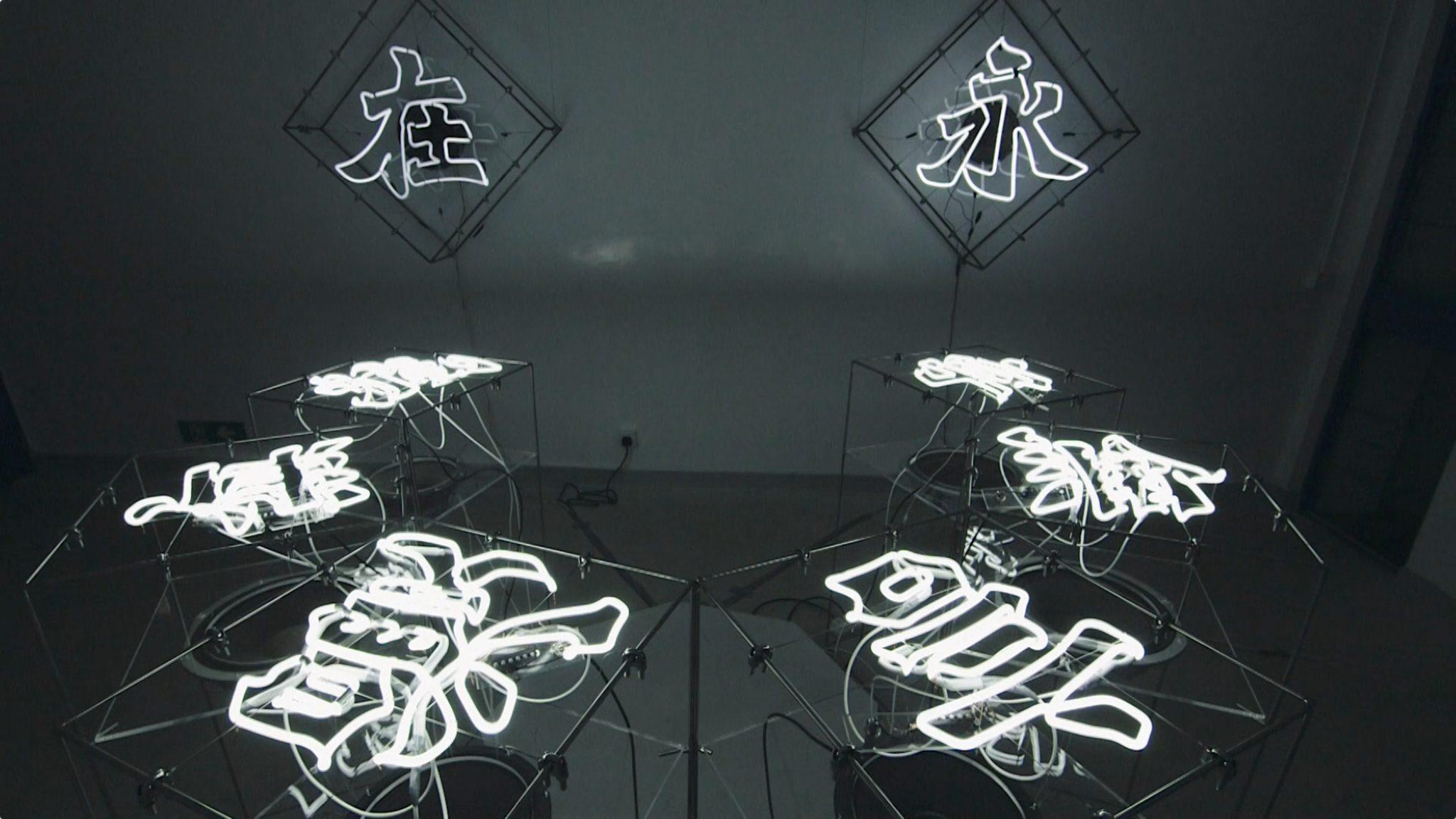 Beiwei Kaishu Installation @ PMQ - WEEWUNGWUNG